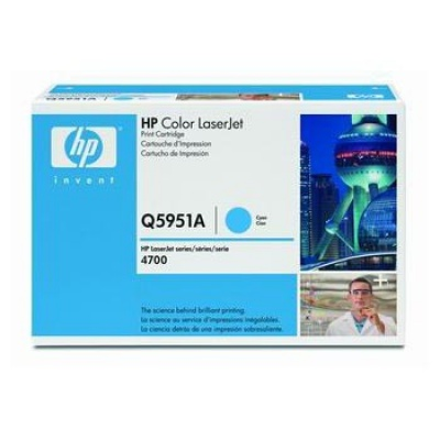 HP 643A Q5951A cián (cyan) eredeti toner