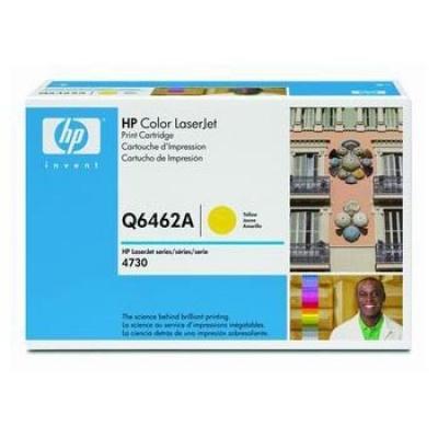 HP 644A Q6463A bíborvörös (magenta) eredeti toner