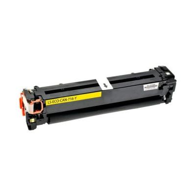 Canon CRG-716Y sárga (yellow) kompatibilis toner