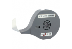 Öntapadó szalag Biovin LS-09S, 9mm x 8m, ezüst